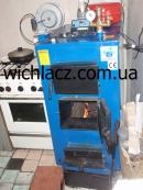 Wichlacz GK-1 25  kWt КАФЕ Никополь Днепропетровская область 2