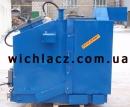 Wichlacz KW-GSN 250 kWt Харьков мебельная фабрика котел Вихлач 250 квт 9