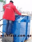Wichlacz KW-GSN 250 kWt Харьков мебельная фабрика котел Вихлач 250 квт 3