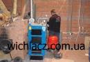Wichlacz GK-1 31  kWt Domdnepropetrovsk Buller 1