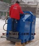 Wichlacz KW-GSN 250 kWt Харьков мебельная фабрика котел Вихлач 250 квт 2