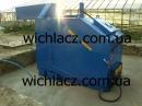 Wichlacz KW-GSN 150 kWt Donetck teplitca