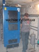 Wichlacz GK-1 75  kWt Volnyanskl cafe 2