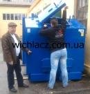 Wichlacz KW-GSN 500 kWt 02