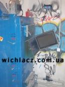 Wichlacz GK-1 50 кВт котел Запорожье СТО котел 50квт   Zaporozhe 2013