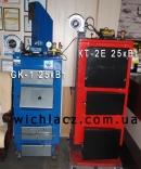 Wichlacz GK-1 25 кВт  и  котел КТ-2Е 25кВт Запорожье Zaporozhe