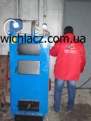 Wichlacz GK-1 50  kWt CTO Zaporozhe СТО Запорожье