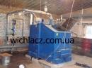 Wichlacz KW-GSN 250 kWt zavod Aleksandria котел на заводе в Александрие 3