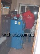 Wichlacz GK-1 25  kWt Zaporozhe Запорожская обл Орехов