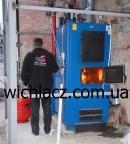 Wichlacz GK-1 100  kWt CTO Zaporozhe 4