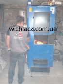 Wichlacz GK-1 75  kWt Volnyanskl cafe 1